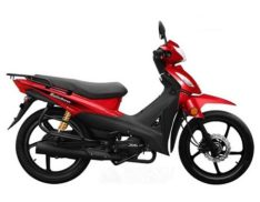 H Power Rainbow 110 Red BikeShikari